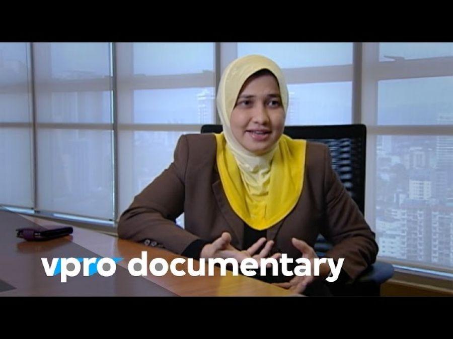 Women In Islamic Banking - VPRO Documentary